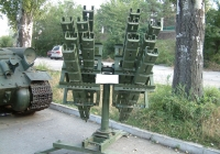 Soviet Rocket Launcher Photo Front View