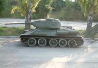 USSR Tank T34 Side View Photo
