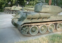 USSR Tank T34 Rear View Photo