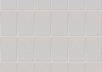 White Rectangle Tiles Texture